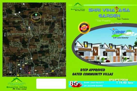 Shri vinayaga garden-near thudiyalur