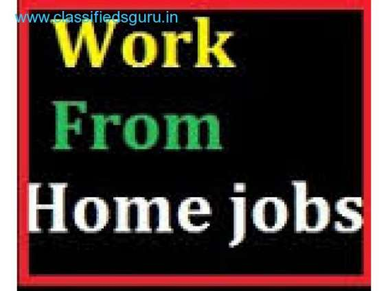 Work from home online part time jobs in bangalore, weekly guaranteed payments.