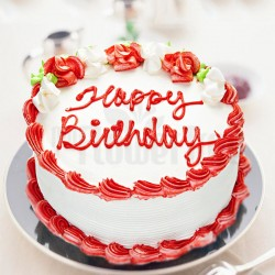 Get the best cakes in bangalore and celebrate birthdays