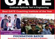 Mechanical gate coaching in dehradun engineers success