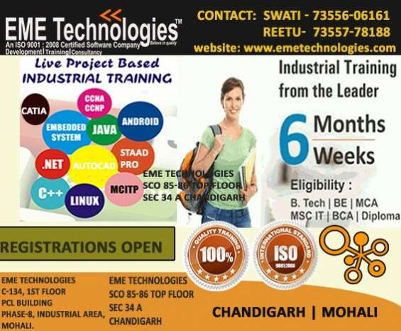 Eme technologies is the leading organization in training & development, over 4 years of expertise. we provides industrial training live project based for 6 month & 6 weeks students of mca/b.tech/msc-it.