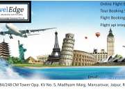 Online flight Booking Reversion software in India