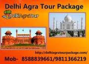 Taj Mahal Trip From Delhi | Agra Tour From Delhi