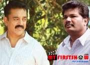 Will Bharateeyudu-2 Really Help Kamal Politically