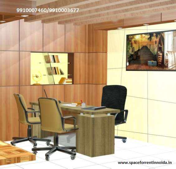 Are you looking office space for rent in noida expressway?