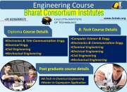 b tech engineering colleges in Kolkata, graduate engineering colleges in West Bengal,