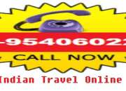 Himachal Tours And Travels