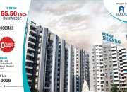 Suyog Nisarga 2 BHK affrodable Flats in Wagholi, Pune.