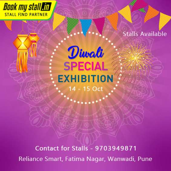 Diwali special exhibition in #bangalore