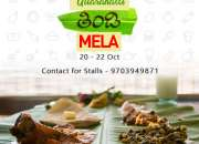 Uttarahalli thindi mela in #bangalore