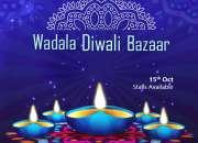 Wadala Diwali Bazaar 2017