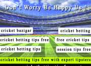 Cricket Betting | Cricket Satta Tips | Cricket Bazigar