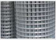 wire mesh products kolkata