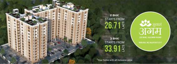 2/3 bhk flats in jaipur