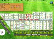 Buy 380 sq yards plot near Dholera International Airport Zone. Get subsidy of  Rs 1,13,331