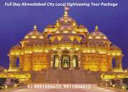 Full Day Ahmedabad Local Sightseeing Tour Package
