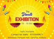 Pre Diwali Exhibition in Kolkata