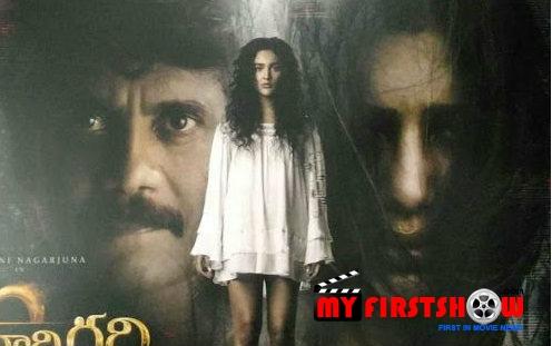 Raju gari gadhi-2 review