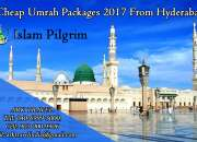 Low Umrah Packages from Hyderabad 2017