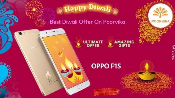 Oppo f1s diwali special offer for oppo mobiles on poorvika mobiles