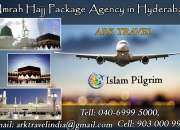 Umrah Travel Agency From Hyderabad 2017