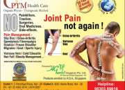 Optm healthcare | best pain treatment solution in mumbai|kolkata|delhi|india