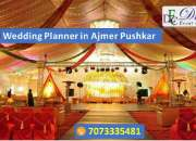 Event Management Service in Ajmer