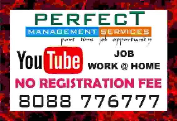 Pms jobs | online job without investment | free jobs