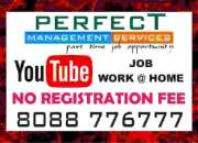 Pmsjobs| onlinejobwithout investment | free j…