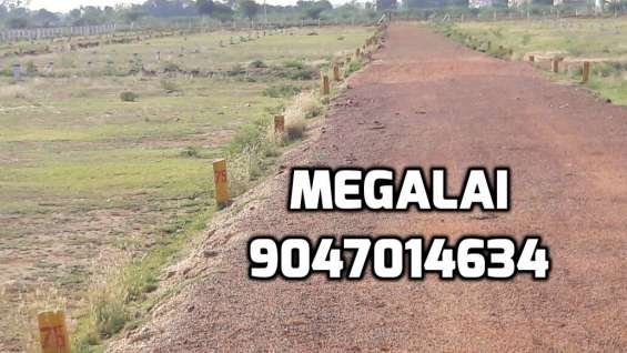 17km from vikram hospital,pandikovil [ best land ]