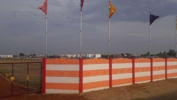 1km from the thirumohur temple [ best land ]