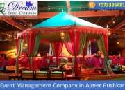 Event Management Companies in Ajmer Rajasthan