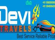 Devi Travels Tour Packages  +91 9980909990