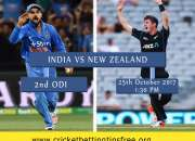Cricket Match Betting Tips For India vs New Zealand