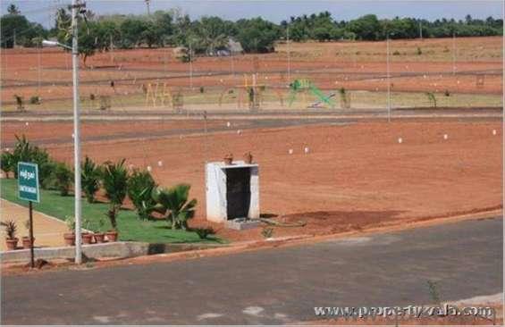 7.5 km from mattuthavani bus stand [ land ]