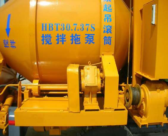 Small electric portable concrete mixer pump