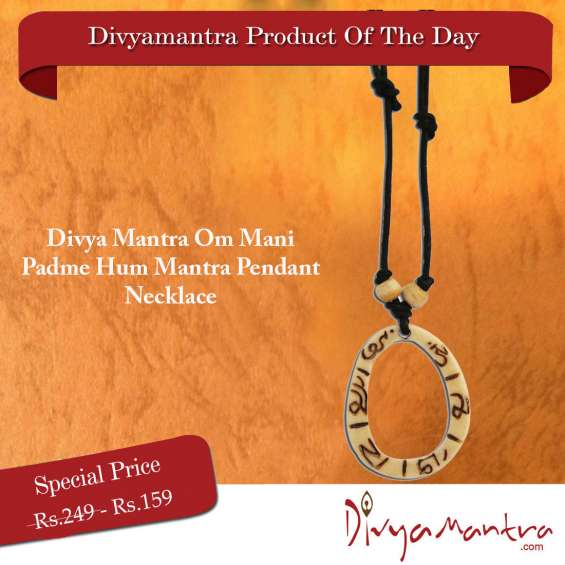 Buy om mani padme hum mantra pendant necklace