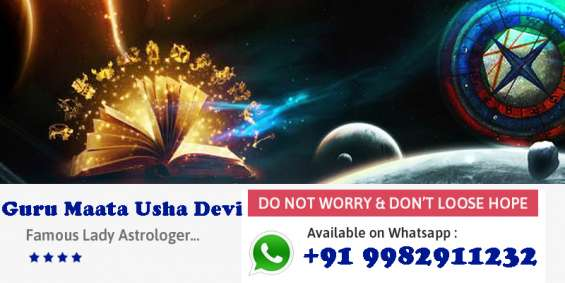 Gurumaata ji bast vashikaran in india +919982911232