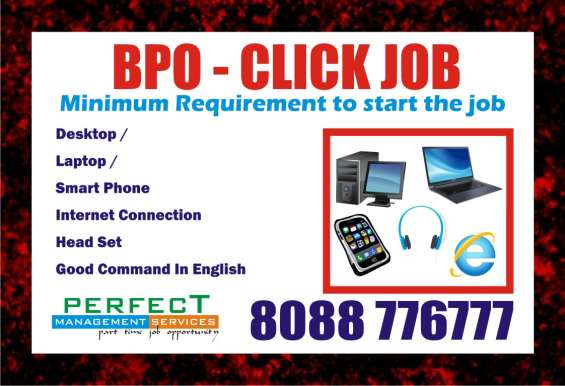 Tips to earn income from home based bpo jobs | earn daily 12$ | work in android phone
