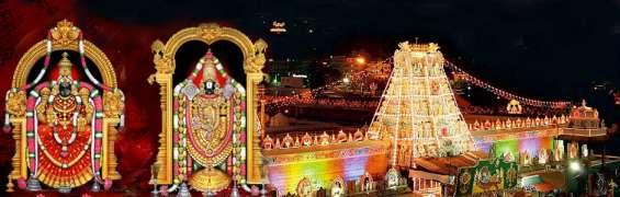 Tirupati tour package from chennai | travel agent in chennai