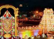 Tirupati Tour Package from Chennai | Travel Agent in Chennai