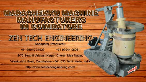 Marachekku machine manufacturers in coimbatore