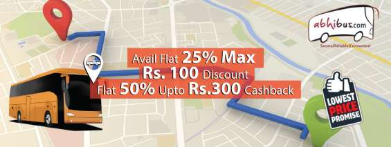 Avail flat 25% max rs.100 discount + flat 50% upto rs.300 abhibus coupons 2018