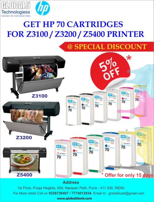 Get 5% off on hp 70 cartridges used for z3100 / z3200 / z5400