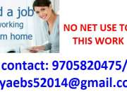 It's time to earn more money from home