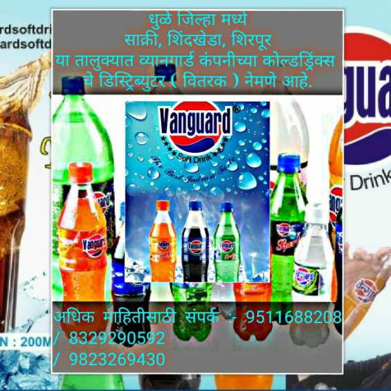 Colddrinks distributorship and superstokis available in