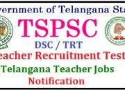 TRT 2017 Hall Tickets Download for SGT SA LP PET PD