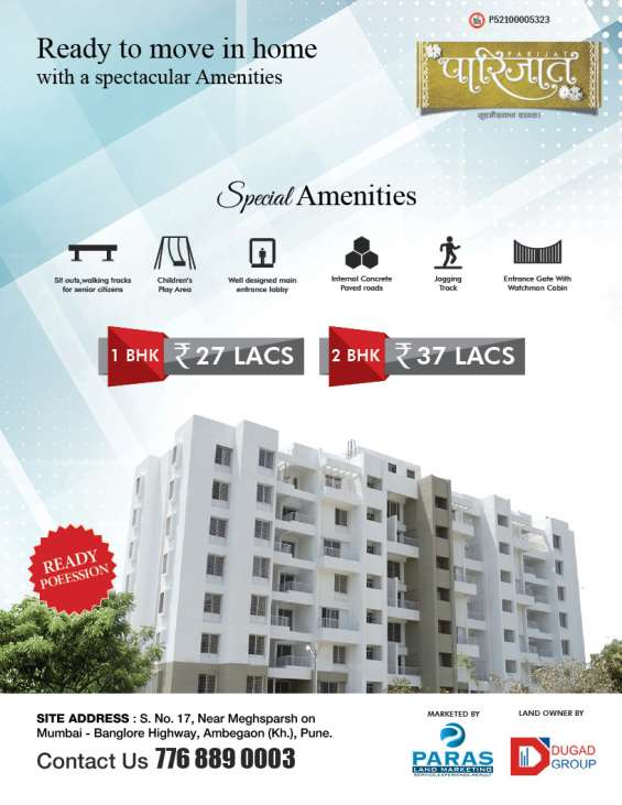 Home is where your story begins parijat 2bhk flats