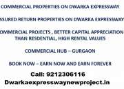 Commercial property in Dwarka Expressway 9212306116
