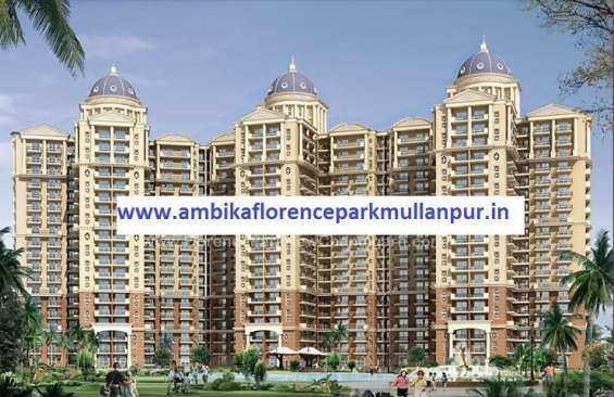 Apartments for sale in mullanpur - ambika florence park